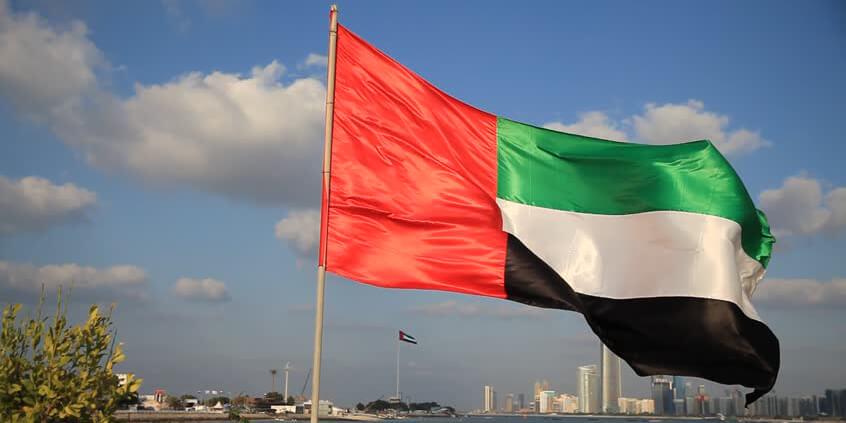 Best VPN for the UAE