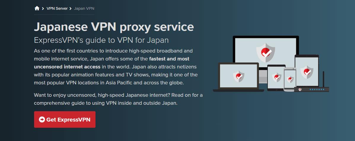 ExpressVPN Japan