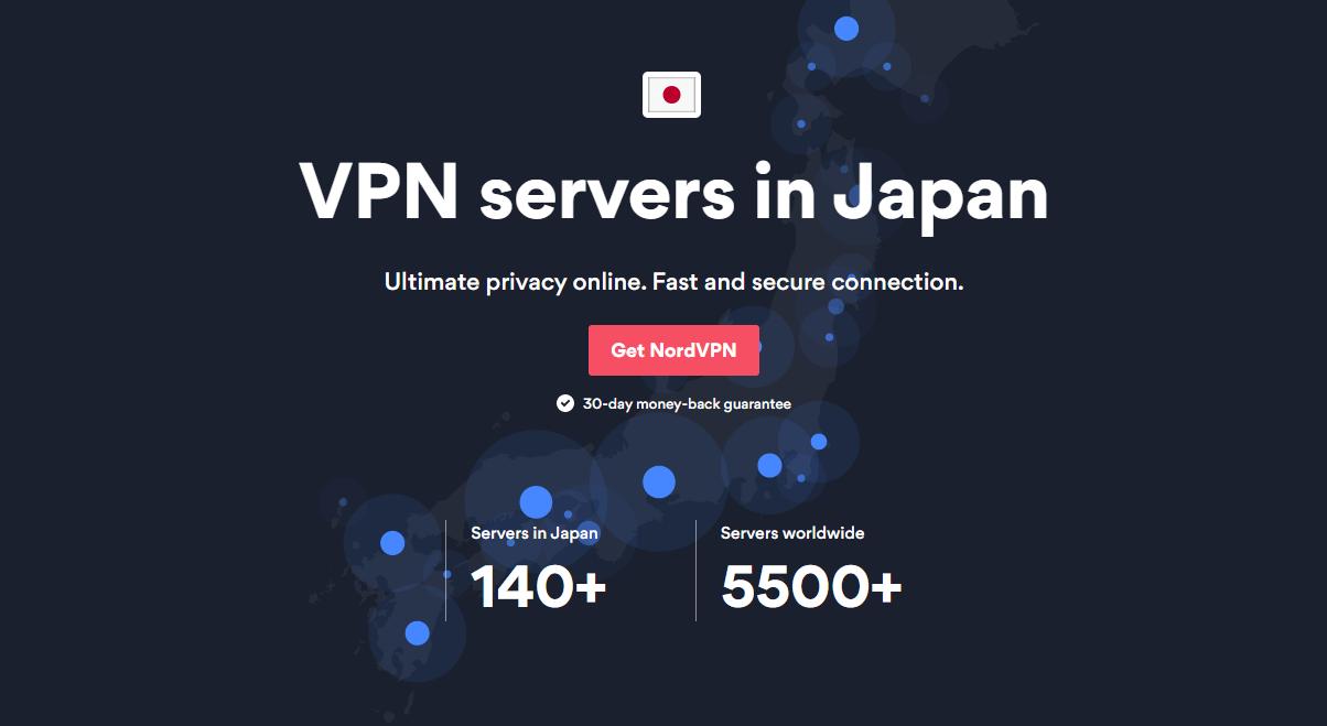 NordVPN Japan