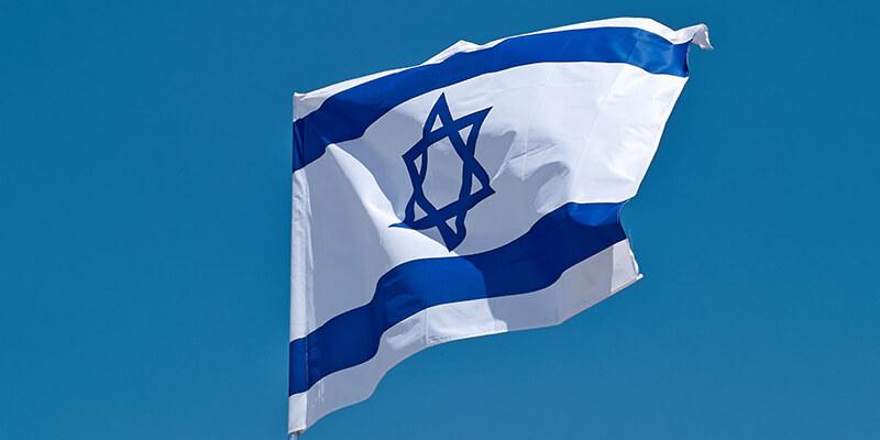 Best VPN for Israel