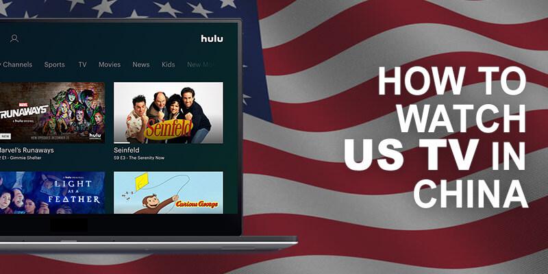US TV China