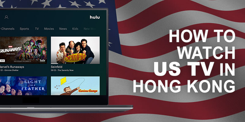 US TV Hong Kong