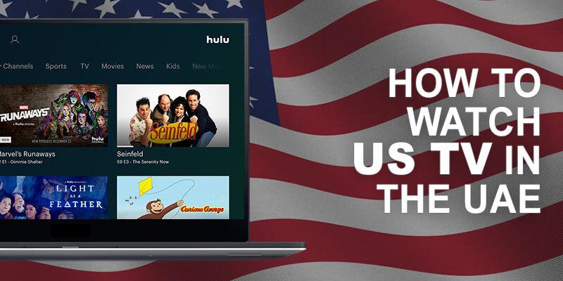 US TV UAE