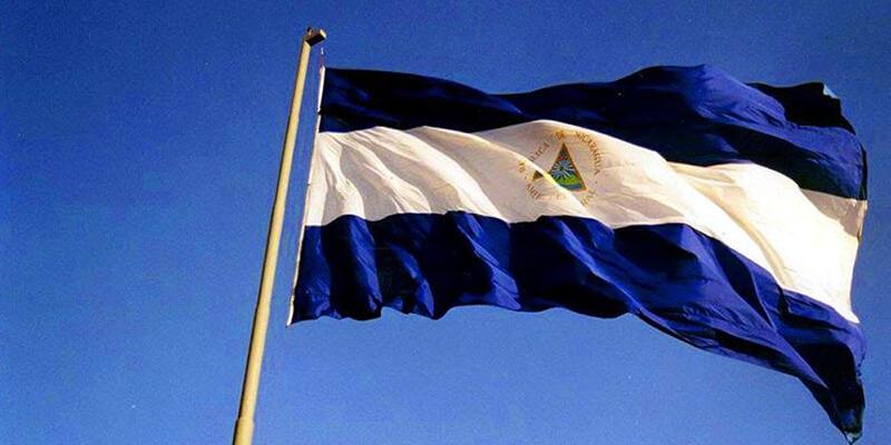 Best VPNs for Nicaragua