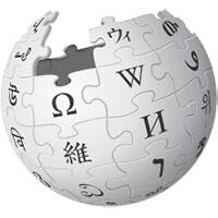 Wikipedia logo